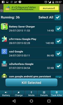 Battery Saver Charger. screenshot 11