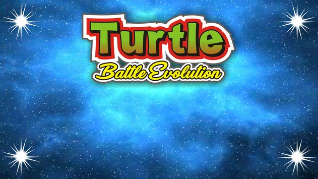 Turtle Battle Evolution screenshot 2