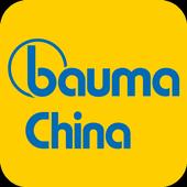 bauma China 2016 icon