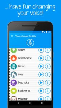 Voice changer for kids and families تصوير الشاشة 1