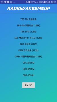 라디오 알람 - new AM/FM RADIO apk screenshot