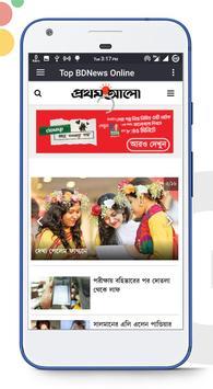 BDNews Online poster