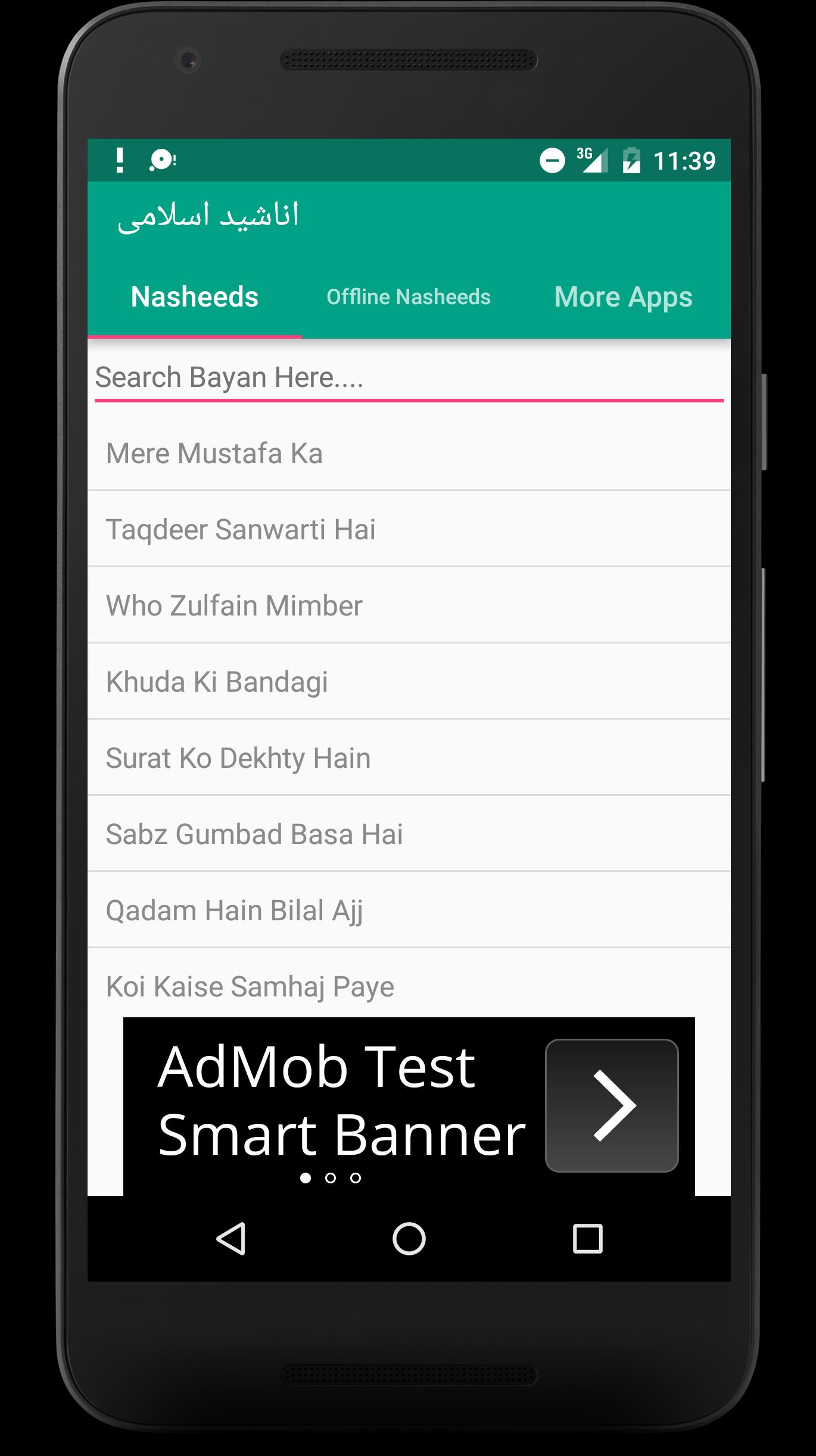 Arabic Nasheed for Android - APK Download