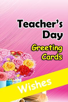 Teachers day greeting cards apk download free photography app for teachers day greeting cards poster m4hsunfo