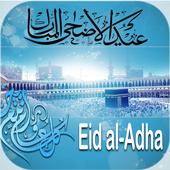 Eid Al-Adha 2018 Wishes Cards icon