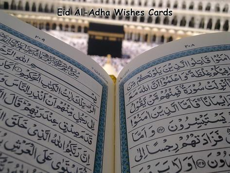 Eid Al-Adha 2018 Wishes Cards poster
