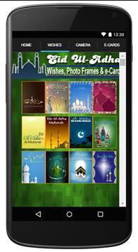 Eid Al-Adha 2018 Wishes Cards apk screenshot