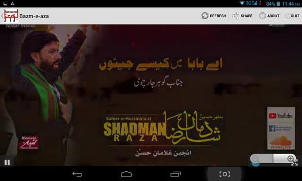 Bazm-E-Aza screenshot 9