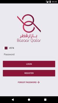 بازار قطر Bazaar Qatar screenshot 4