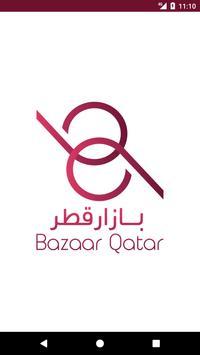 بازار قطر Bazaar Qatar poster