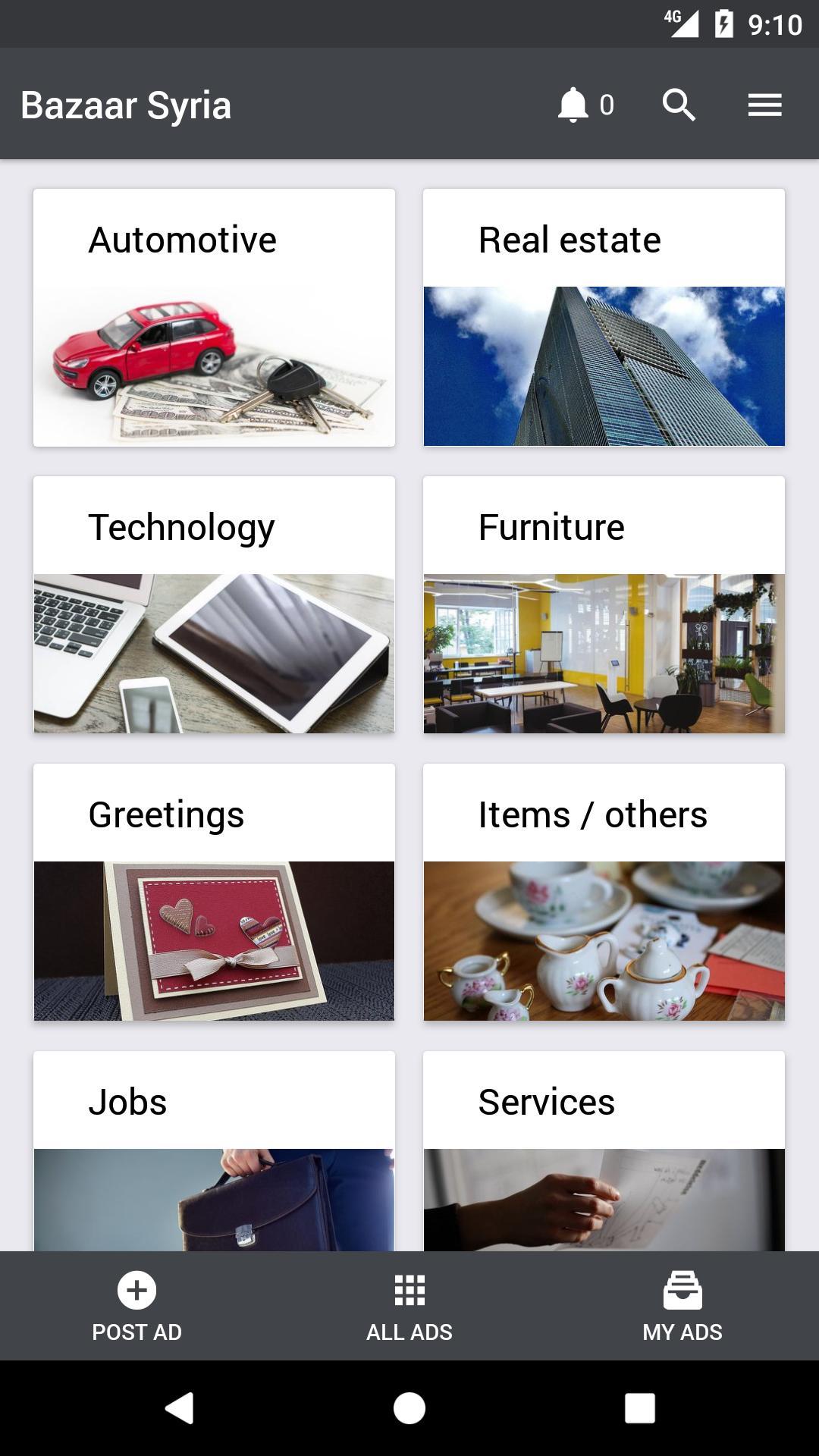 بازار سوريا Bazaar Syria for Android - APK Download
