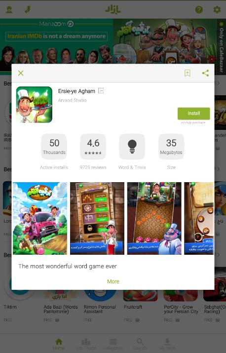 Cafe Bazaar for Android - APK Download