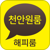 해피룸 (실매물,원룸,투룸,전세,천안,부동산,두정동) icon