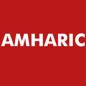News: BBC Amharic for Android - APK Download