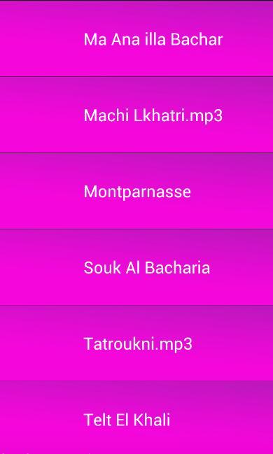 HOB EL TÉLÉCHARGER MP3 MARSOUL