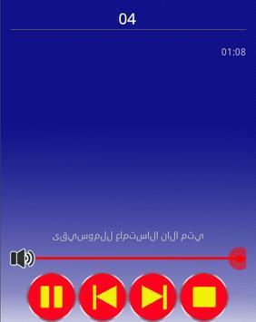 منوعات اغاني مغربية 2016 poster