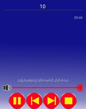 منوعات اغاني مغربية 2016 screenshot 1