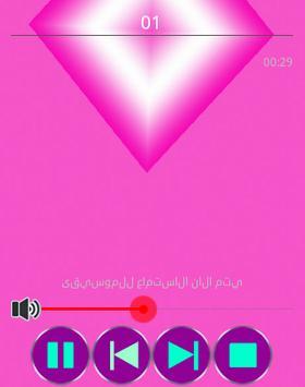 اغاني الراي الجزائري عقيل 2016 apk screenshot