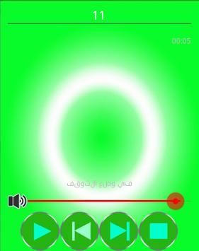 اغاني راي الجزائري خالد 2017 apk screenshot