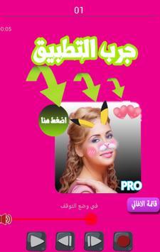 اغاني كاظم ساهر 2017 mp3 poster
