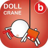 Bbbler Doll Crane icon