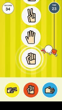 Bbbler Doll Crane screenshot 2