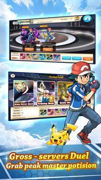 Trainer Legend poster