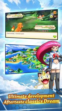 Trainer Legend screenshot 2