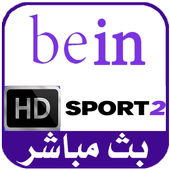 bein football prank icon