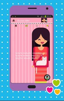Tema Cute Girl poster