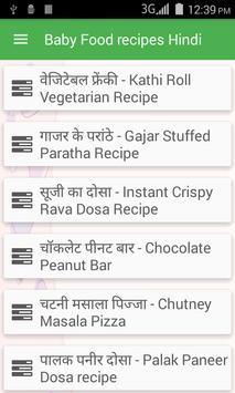 Baby food recipes hindi apk download free lifestyle app for baby food recipes hindi poster forumfinder Gallery