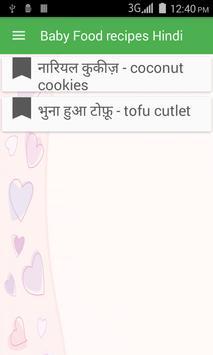 Baby food recipes hindi apk download free lifestyle app for baby food recipes hindi apk screenshot forumfinder Gallery
