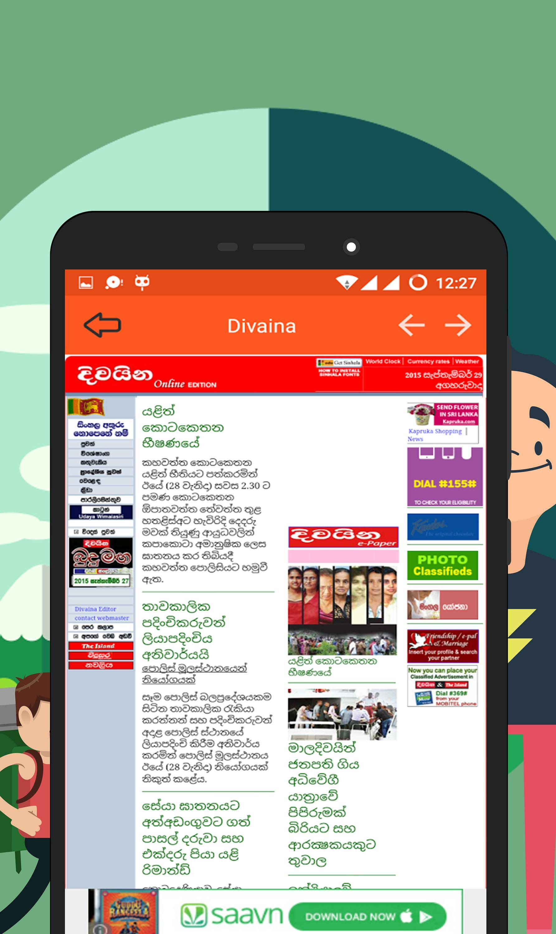 All Srilanka News Papers for Android - APK Download