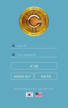 BCS Coin poster