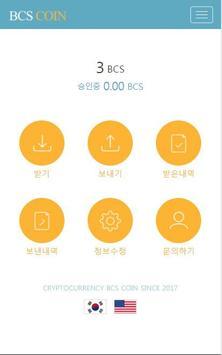 BCS Coin screenshot 2