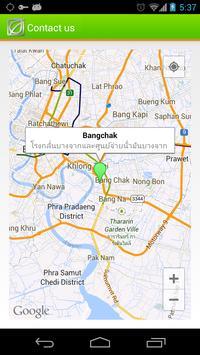 Bangchak Smart Order apk screenshot