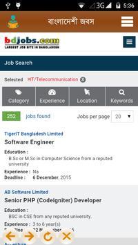 BD Job Search apk screenshot