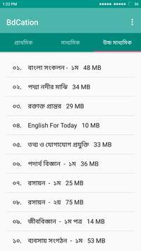NCTB Books (BdCation Beta) screenshot 3