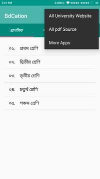 NCTB Books (BdCation Beta) screenshot 6