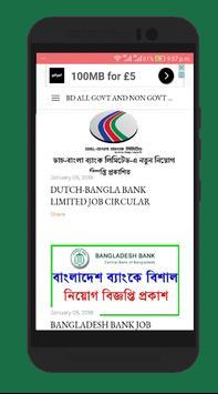 Bd Job Circulars - সরকারি ও বেসরকারি চাকুরির নিয়োগ screenshot 3