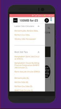 Bd Job Circulars - সরকারি ও বেসরকারি চাকুরির নিয়োগ screenshot 4