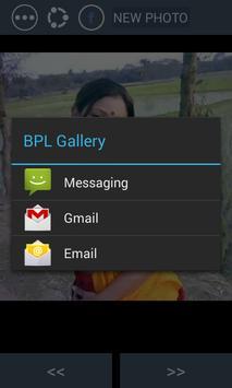 বাংলার ভার্চুয়াল সুন্দরীরা apk screenshot