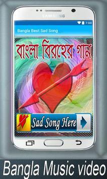 Bangla Best Sad Song apk screenshot