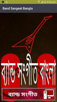 Band Sangeet Bangla poster