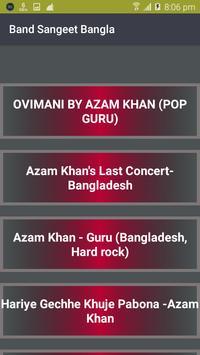 Band Sangeet Bangla apk screenshot