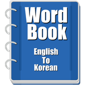 Word book English to Korean icon