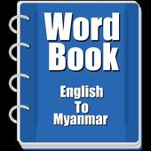 Word book English to Myanmar icon