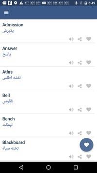 Word Book English to Persian screenshot 2