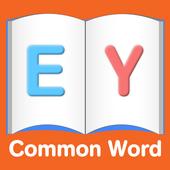 English to Yoruba Common Words icon