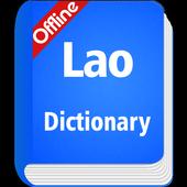 Lao Dictionary Offline icon